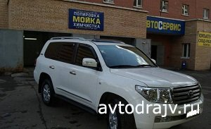 Toyota Land Cruiser 200, 2008 г.в. Самара