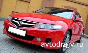 Honda Accord, 2007 г.в. Самара