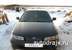 Honda Accord, 1994 г.в. Санкт-Петербург