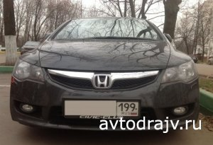 Honda Civic, 2009 г., г.Москва